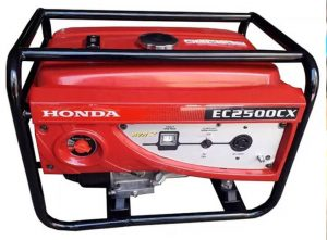 Máy phát điện Honda EC 2500CX (1)