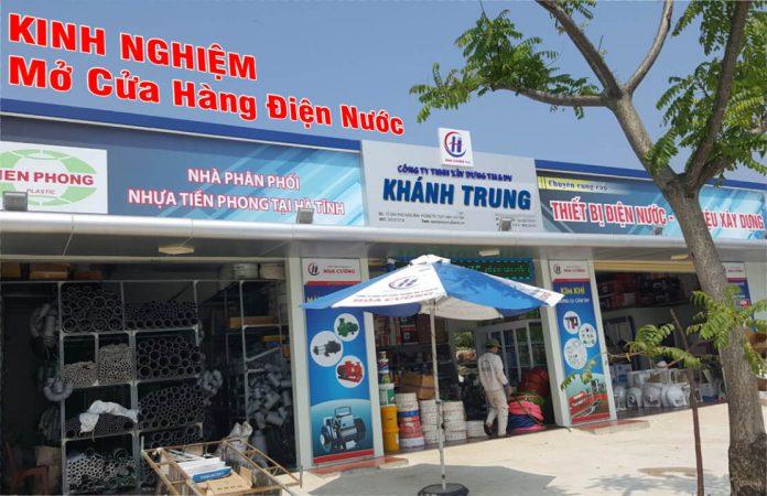 kinh-nghiem-mo-cua-hang-dien-nuoc (1)