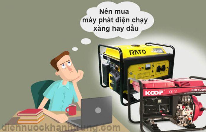 Nên mua máy phát điện xăng hay dầu