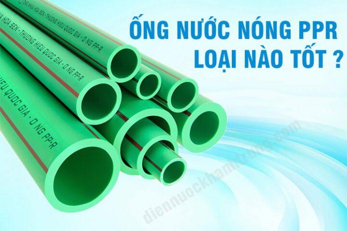 ong-nuoc-nong-ppr-loai-nao-tot (1)
