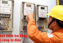 Cách kiểm tra công tơ điện đúng hay sai