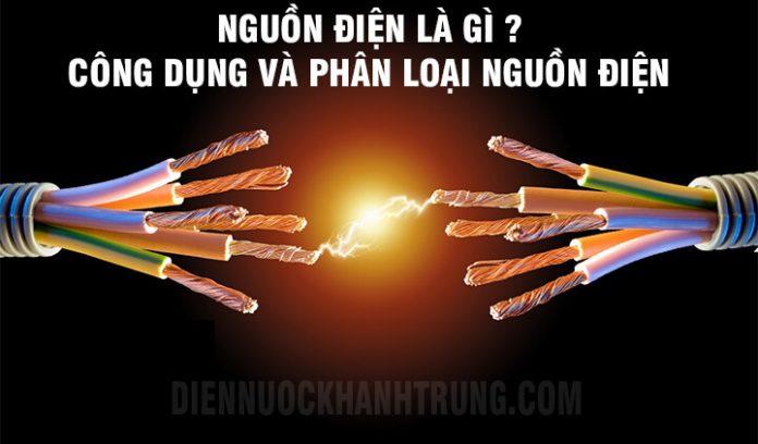 nguon-dien-la-gi (1)