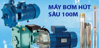 may-bom-hut-sau-la-gi (1)